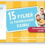 Личный кабинет МТБанка: регистрация